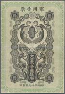 Japan: 20 Sen 1904 P. M2am Used With Strong Center Fold Causing Small Tears At Left And Right End, T - Japan