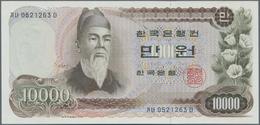 Korea: 10.000 Won 1973, P.42 In AUNC/UNC Condition - Korea, South