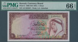 Kuwait: Kuwait Currency Board 1 Dinar L.1960 (1961), P.3 In Perfect Uncirculated Condition, PMG Grad - Kuwait