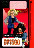 Carte Dragon Ball Z Carddass-Bandai 1995 DP1500 Fr DBZ Futur 3 - C-17 & C-18 En TB.Etat - Dragonball Z