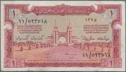 Saudi Arabia  / Saudi Arabien: 1 Riyal AH 1375 (1956) Haj Pilgrim Receipt, P.2, Stronger Center Fold - Saudi Arabia