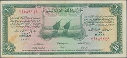 Saudi Arabia  / Saudi Arabien: Pair Of 5 And 10 Riyals AH1373 (1954), P.3a, 4, Both In About F+ Cond - Saudi Arabia
