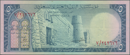 Saudi Arabia  / Saudi Arabien: Pair With 1 Riyal AH1379 (1961) P.6 In UNC And 5 Riyals AH1379 (1961) - Saudi Arabia