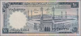 Saudi Arabia  / Saudi Arabien: L. AH1379 ND(1968) Issue, Set With 4 Banknotes 2x 1 Riyal P.11a (UNC) - Saudi Arabia