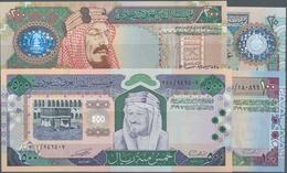 "Saudi Arabia  / Saudi Arabien: Lot With 4 Banknotes Of The AH1419/1999 ""Centennial Of Kingdom"" Comme - Saudi Arabia"