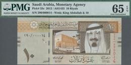 Saudi Arabia  / Saudi Arabien: Lot With 9 Banknotes Of The 2007-2016 Issue With 2x 1, 2x 5, 2x 10, 5 - Saudi Arabia