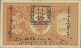 Tannu-Tuva / Tannu-Tuwa: Pair Of 1 Lan 1898 (1924) Overprint On Russia #15, P.1, One Original (VF) A - Banknotes