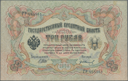 Tannu-Tuva / Tannu-Tuwa: Pair Of 3 Lan 1905 (1924) Overprint On Russia #9, P.2, One Original (F) And - Banknotes