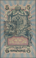 Tannu-Tuva / Tannu-Tuwa: Pair Of 5 Lan 1909 (1924) Overprint On Russia #10, P.3, One Original (VF) A - Banknotes