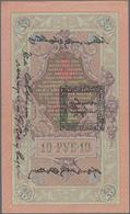 Tannu-Tuva / Tannu-Tuwa: Pair Of 10 Lan 1909 (1924) Overprint On Russia #11, P.4, One Original (XF) - Banknotes