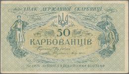 Ukraina / Ukraine: 50 Karbovanez ND(1918) P. 4b, Used With Folds, Condition: VF. - Ukraine