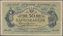 Ukraina / Ukraine: 50 Karbovanez ND(1918) With Missing Print On Back Side, P. 5, Used With Horizonta - Ukraine