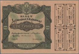"Ukraina / Ukraine: 100 Hriven 1918 ""3.6% Bond"" Certificates Issue, P.13 With 4 Cupons Of 1 Hriven 80 - Ukraine"