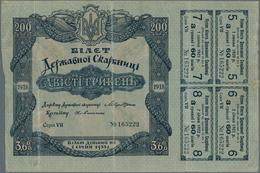 "Ukraina / Ukraine: 200 Hriven 1918 ""3.6% Bond"" Certificates Issue, P.14 With 4 Cupons Of 3 Hriven 60 - Ukraine"