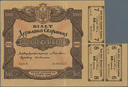 "Ukraina / Ukraine: 1000 Hriven 1918 ""3.6% Bond"" Certificates Issue, P.15 With 3 Cupons Of 18 Hriven - Ukraine"