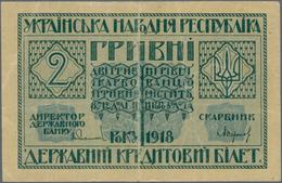 Ukraina / Ukraine: Nice Lot With 4 Banknotes 2 And 500 Hriven And 10 And 250 Karbovantsiv 1918, P.20 - Ukraine
