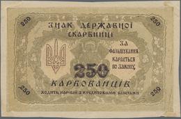 Ukraina / Ukraine: 250 Karbovanez 1918 P. 39a Miscut Borders, Light Handling And Dints In Paper, Con - Ukraine