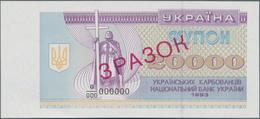 Ukraina / Ukraine: 20.000 Karbovantsiv 1993 SPECIMEN, P.95s1 In Perfect UNC Condition - Ukraine