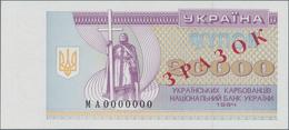 Ukraina / Ukraine: 20.000 Karbovantsiv 1994 SPECIMEN, P.95s2 In Perfect UNC Condition - Ukraine