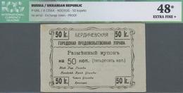 Ukraina / Ukraine: Berditchew - Berdytschiw, Small Voucher For 50 Kopeks, ND (1918), P.NL (R 13564), - Ukraine