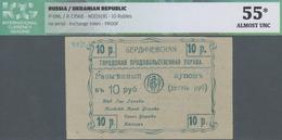 Ukraina / Ukraine: Berditchew - Berdytschiw, Voucher For 10 Rubles, ND (1918), P.NL (R 13568), Numer - Ukraine