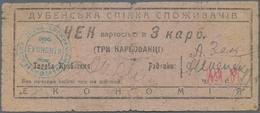 Ukraina / Ukraine: Check Of 3 Karbovantsiv 1919, P.NL (R 14237), Almost Well Worn With Tiny Holes At - Ukraine