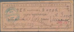 Ukraina / Ukraine: Check Of 5 Karbovantsiv 1919, P.NL (R 14238), Still Nice With Taped Tear At Upper - Ukraine