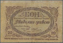 Ukraina / Ukraine: Voucher Of 20 Hriven 1919, P.NL (R 15136), Still Nice With Strong Paper, Small Bo - Ukraine