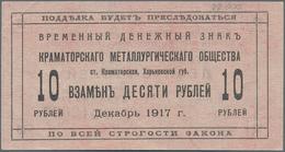 Ukraina / Ukraine: Kramatorsk Metallurgical Society 10 Rubles 1917, P.NL (R 15451), Pencil Writing A - Ukraine