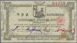 Ukraina / Ukraine: 3 Karbovantsiv 1919, P.NL (R 15454), Some Small Stains, Several Folds And Tiny Ho - Ukraine