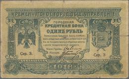 Ukraina / Ukraine: City Credit Bon Of 1 Ruble 1918, P.NL (R 15471), Almost Well Worn With Some Taped - Ukraine