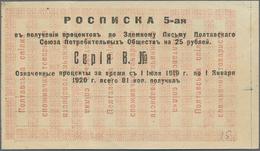 Ukraina / Ukraine: Consumer Society Voucher For 25 Rubles 1919, P.NL (R 17213), Vertical Fold At Cen - Ukraine
