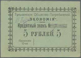 Ukraina / Ukraine: Tulchin Consumer Society 5 Rubles ND(ca. 1920) Issued Note, P.NL (R 18568), Trace - Ukraine