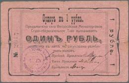 Ukraina / Ukraine: Voucher For 1 Ruble 1918, P.NL (R 18651a), Small Holes At Center, Several Folds A - Ukraine