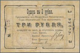 Ukraina / Ukraine: Voucher For 3 Rubles 1918, P.NL (R 18652), Small Holes At Center, Several Folds A - Ukraine