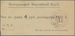 Ukraina / Ukraine: Voucher For 4 Rubles 1923, P.NL (R 18945), Tiny Hole At Center, Some Minor Crease - Ukraine