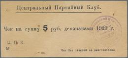 Ukraina / Ukraine: Voucher For 5 Rubles 1923, P.NL (R 18946), Small Tear At Center, Some Minor Creas - Ukraine