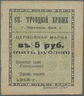 Ukraina / Ukraine: Church Stamp Money 5 Rubles 1919 Remainder, P.NL (R 19229), Lightly Toned Paper A - Ukraine