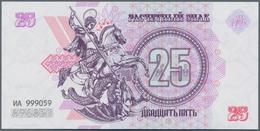 Ukraina / Ukraine: Novo-Russia 25 Rubles 2014, P.NL In Perfect UNC Condition - Ukraine