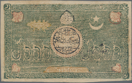 Uzbekistan / Usbekistan: Bukhara Emirate Set With 4 X 5000 Tengov AH1337 (1918) P.18a,b,c And One Ru - Uzbekistan