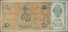 Uzbekistan / Usbekistan: Bukhara Emirate 10.000 Tengas AH1338 (1919), P.24, Extraordinary Good Condi - Uzbekistan