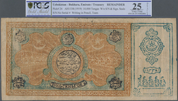 Uzbekistan / Usbekistan: Bukhara Emirate 10.000 Tengov AH1338 (1919) Remainder W/o Serial Number, P. - Uzbekistan