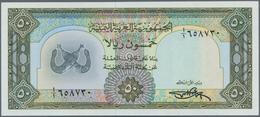 Yemen / Jemen: Arab Republic Of Yemen - Currency Board 50 Rials ND(1971), P.10 In Perfect UNC Condit - Yemen
