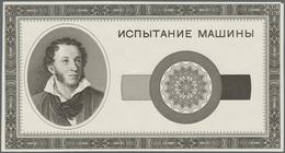 "Testbanknoten: Intaglio Printed Test Note With Portrait Of Alexander Pushkin And Text ""испытание маш - Specimen"