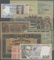 Ukraina / Ukraine: Larger Set Of 112 Notes Containing The Following Pick Numbers In Different Quanti - Ukraine