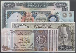 Alle Welt: Set 10 Banknotes Of Arabic Countries Containing Qatar 5x 1 Riyal Partly Consecutive, Saud - Banknotes