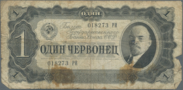 Alle Welt: Small Lot With About 123 Banknotes From All Over The World Including Russia - Rostov On D - Banknotes