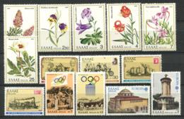 Grèce 1978 Mi. 1302-1315 Neuf ** 100% Fleurs, Courrier, Olympics, Monuments - Grèce