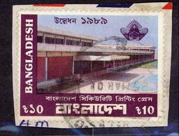 (Free Shipping*) USED STAMP - Bangladesh