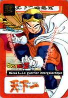 Carte Dragon Ball Z Carddass-Bandai 1995 Héros 5 Le Guerrier Intergalactique Songohan Tournoi Tournament En B.Etat - Dragonball Z